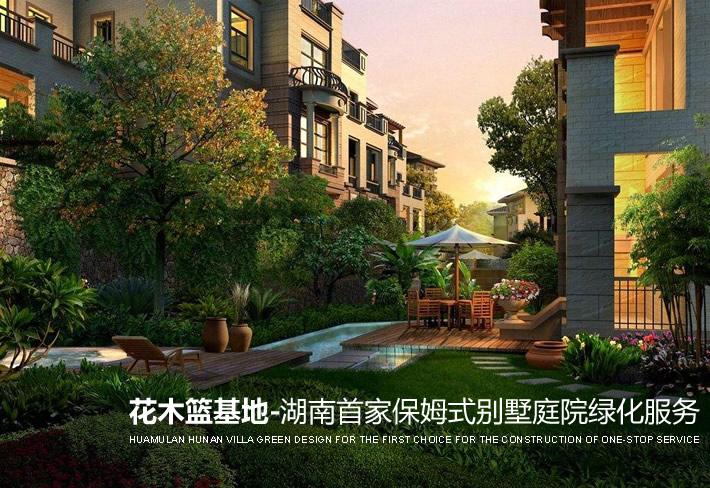 别墅庭院绿化
